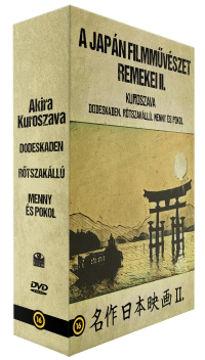 A japán filmművészet remekei II. gyűjtemény (Kuroszava) (3 DVD) termékhez kapcsolódó kép