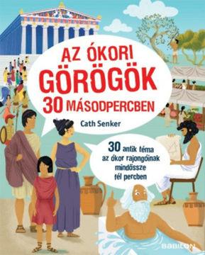 Az ókori görögök 30 másodpercben termékhez kapcsolódó kép