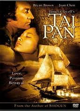 Tai Pan (MIRAX kiadás) termékhez kapcsolódó kép