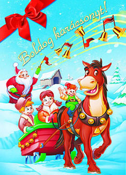 Boldog Karácsonyt termékhez kapcsolódó kép