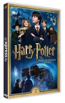 Harry Potter és a bölcsek köve (kétlemezes, új kiadás - 2016) (2 DVD) termékhez kapcsolódó kép