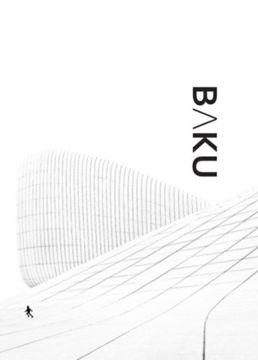 Baku termékhez kapcsolódó kép
