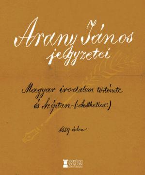 Arany János jegyzetei termékhez kapcsolódó kép