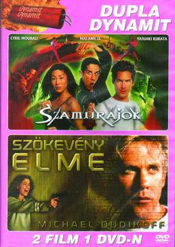Szamurájok - Szökevény elme - 2 film 1 DVD-n termékhez kapcsolódó kép