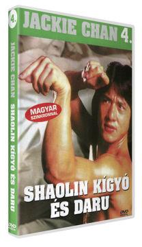 Shaolin kígyó és daru termékhez kapcsolódó kép