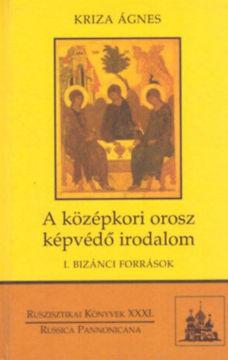 A középkori orosz képvédő irodalom termékhez kapcsolódó kép